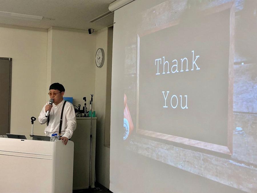 Mr. Yokobori's seminar
