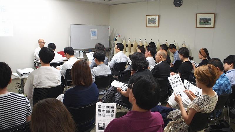 Mr. Sakai's seminar