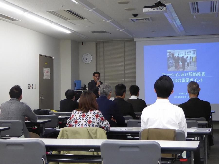 Mr. Shinya's seminar