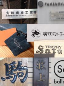 参加企業のロゴ、看板