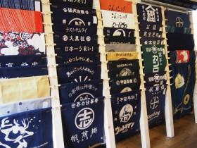 日本で唯一の前掛け専門店